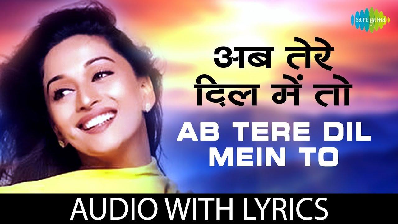 Ab Tere Dil Mein Hum Aa Gaye Song Lyrics