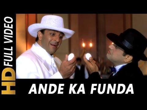 Ande Ka Fanda Song Lyrics