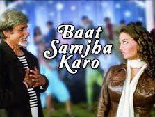 Baat Samjha Karo Song Lyrics