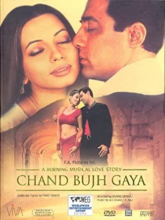 Chand Bujh Gaya Song Lyrics