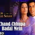 Chand Chhupa Badal Mein Song Lyrics Image