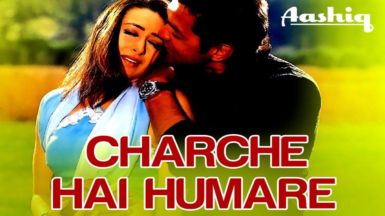 Charche Hai Hamare Song Lyrics