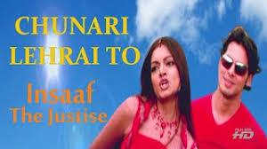 Chunri Lehrai Toh Song Lyrics