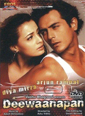 Deewaanapan Movie Poster