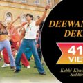 Deewana Hai Dekho Song Lyrics Image