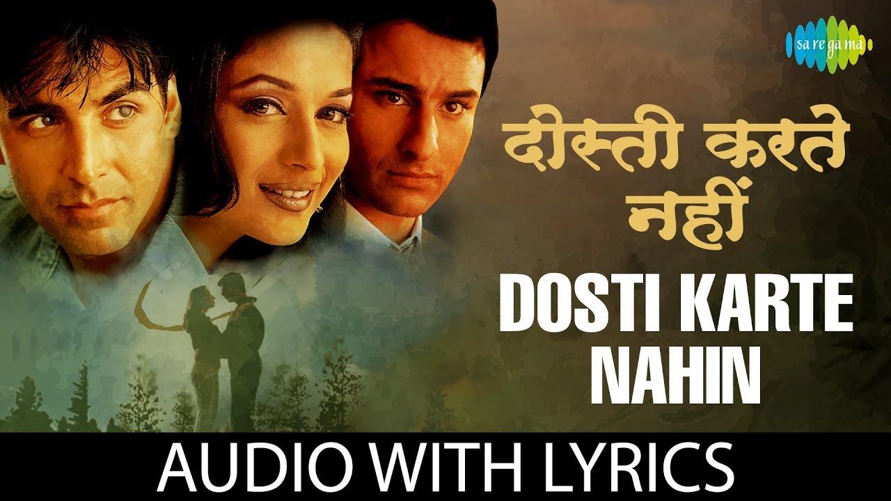 Dosti Karte Nahin Song Lyrics Image
