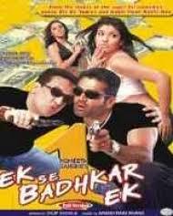 Ek Se Badhkar Ek