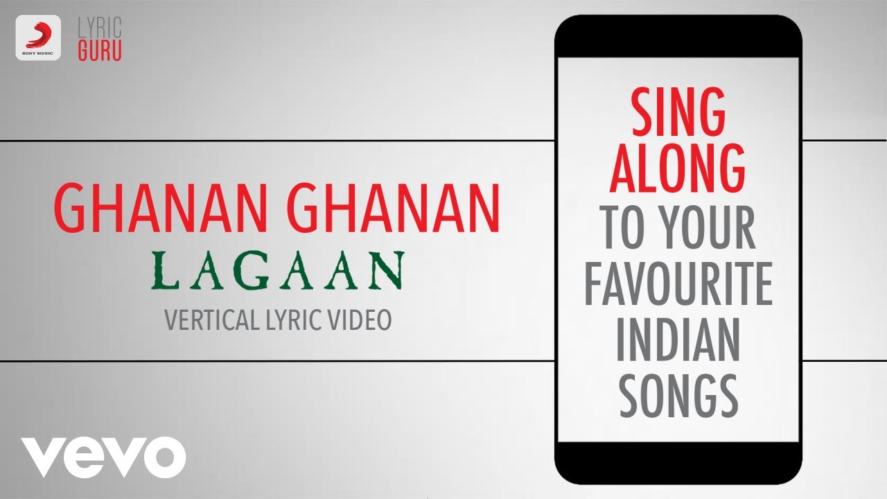 Ghanan Ghanan Song Lyrics