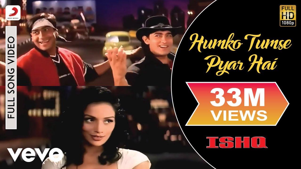 Humko Tumse Pyar Hai Song Lyrics