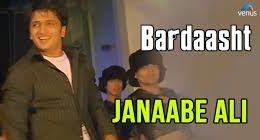 Janaabe Ali Song Lyrics
