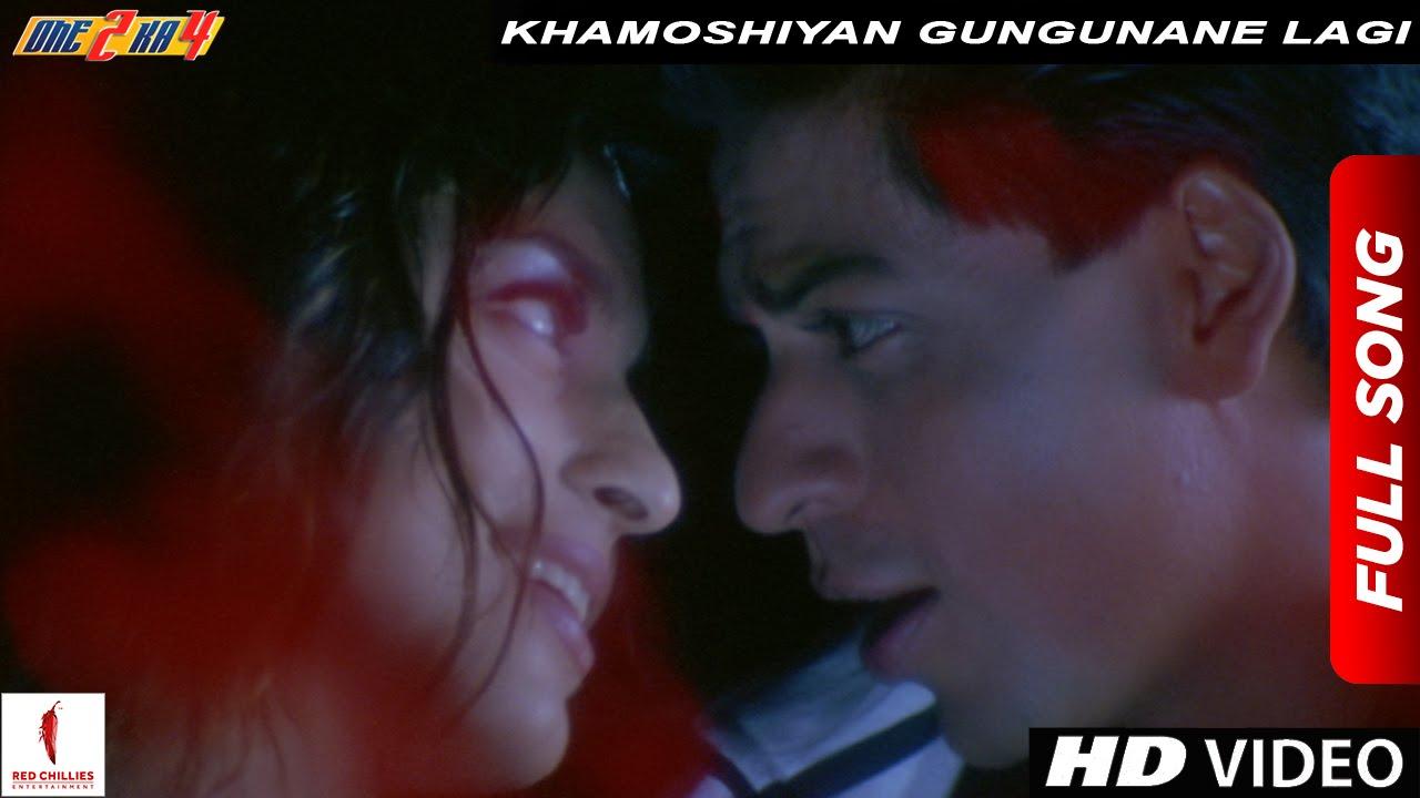 Khamoshiyan Gungunane Lagi Song Lyrics
