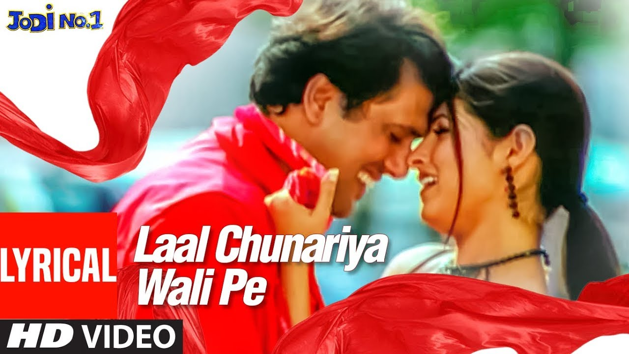 Laal Chunriya Song Lyrics