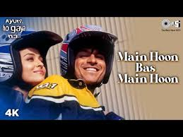 Main Hoon Bas Main Hoon Song Lyrics