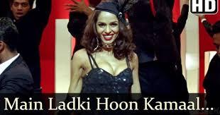 Main Ladki Hu Kamal Song Lyrics