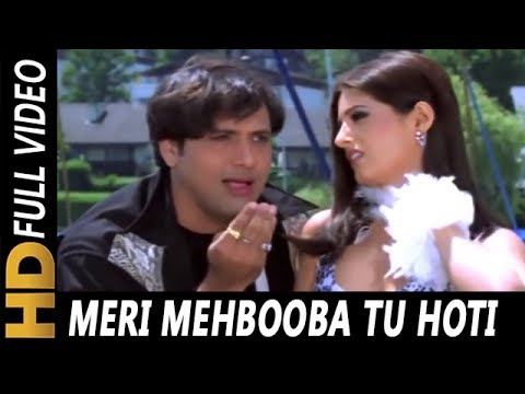 Meri Mehbooba Tu Hoti Song Lyrics