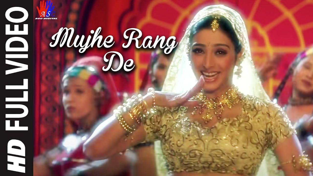 Mujhe Rang De Song Lyrics