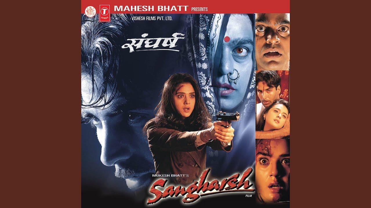 Naraaz Savera Hai Song Lyrics