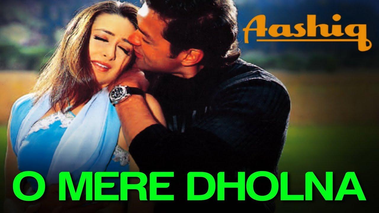 O Mere Dholna Song Lyrics