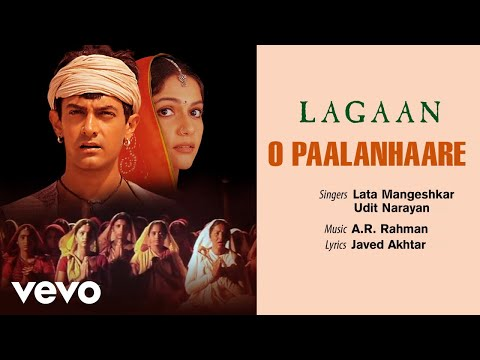 O Paalanhaare Song Lyrics