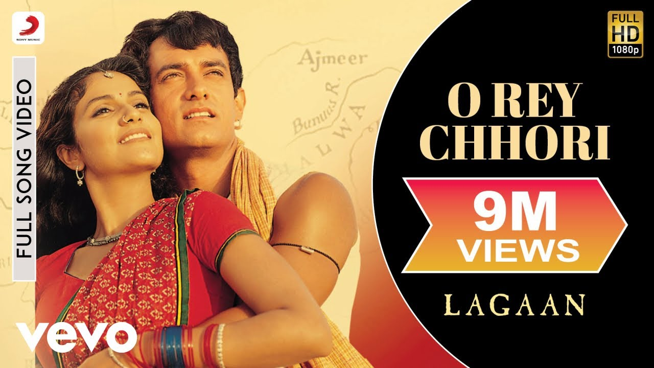 O Rey Chhori Song Lyrics