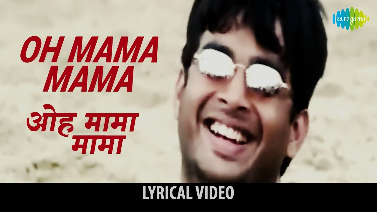 Oh Mama Mama Song Lyrics