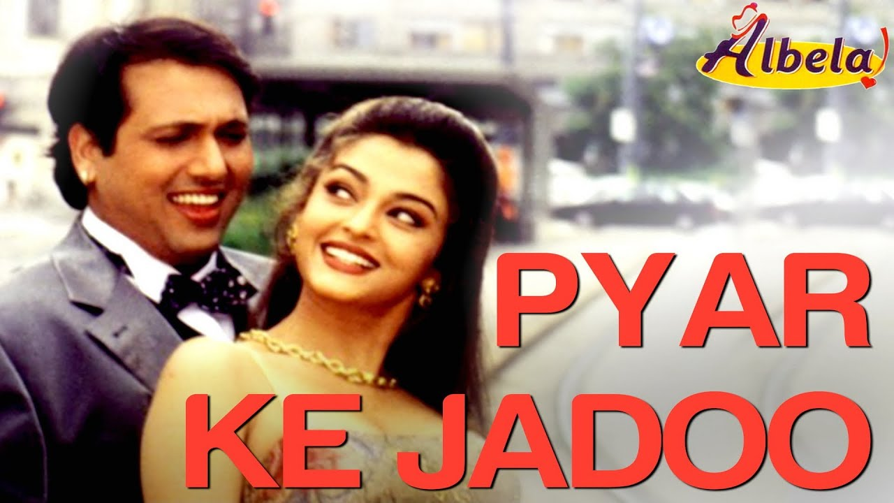 Pyaar Ke Jadoo Song Lyrics