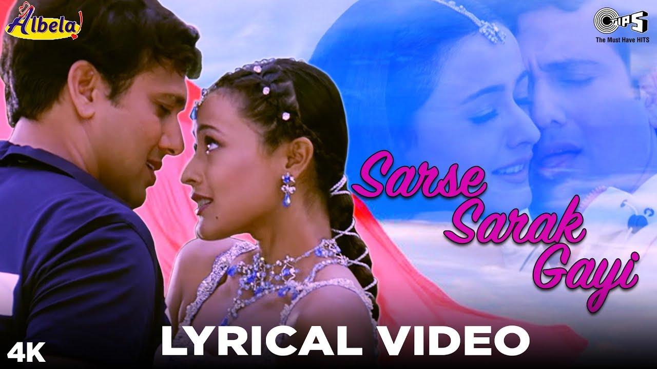 Sarse Sarak Gayi Song Lyrics