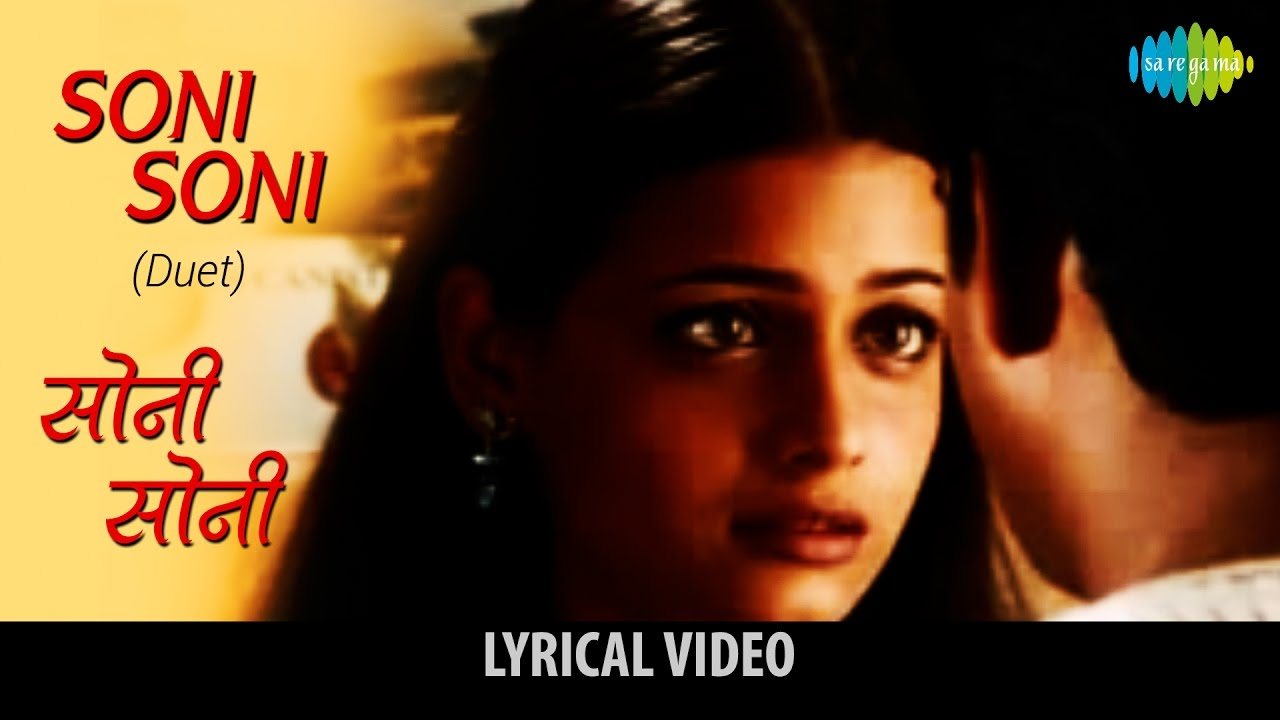 Soni Soni Song Lyrics