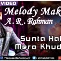 Sunta Hai Mera Khuda Song Lyrics