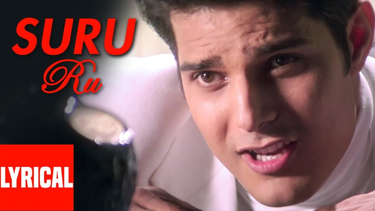 Suru Ru Song Lyrics