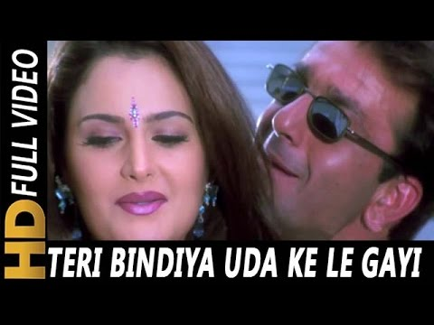 Teri Bindiya Song Lyrics