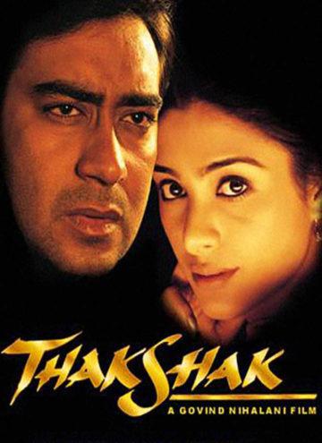 Thakshak Movie Poster