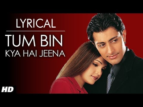 Tum Bin Jiya Jaye Kaise Song Lyrics
