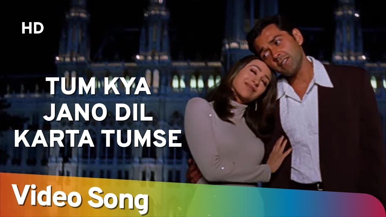 Tum Kya Jaano Song Lyrics