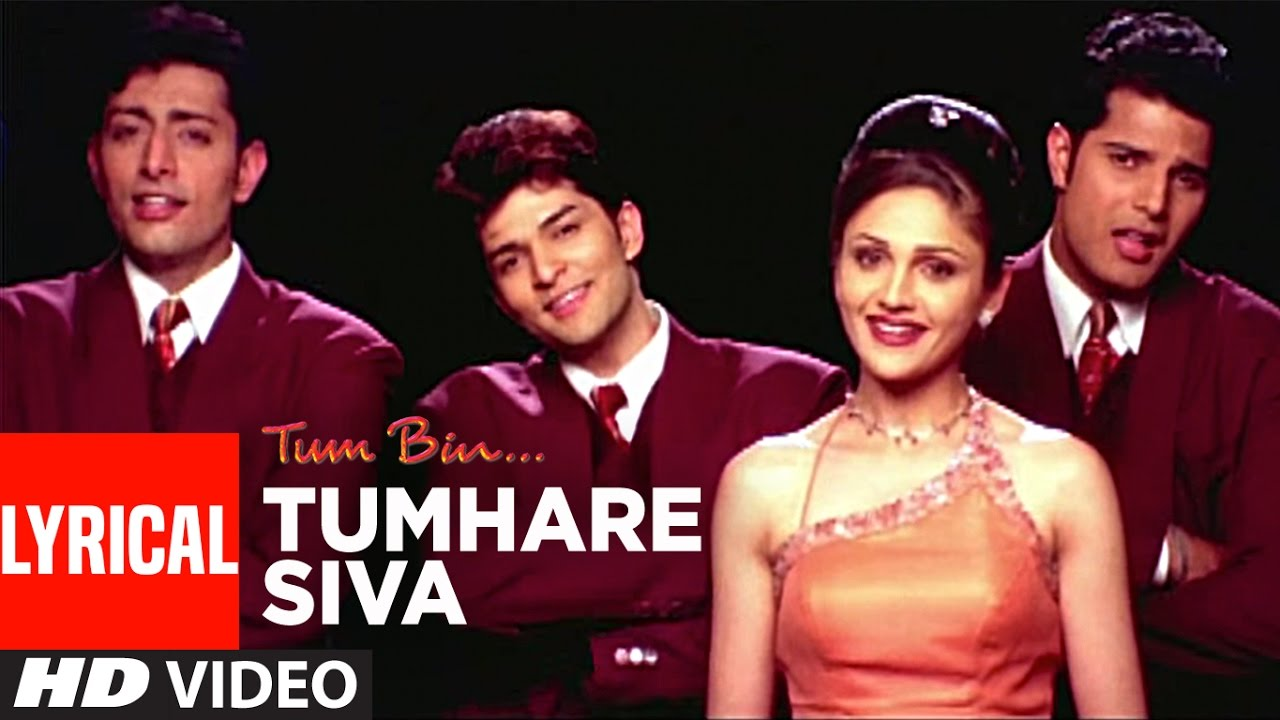 Tumhare Siva Song Lyrics