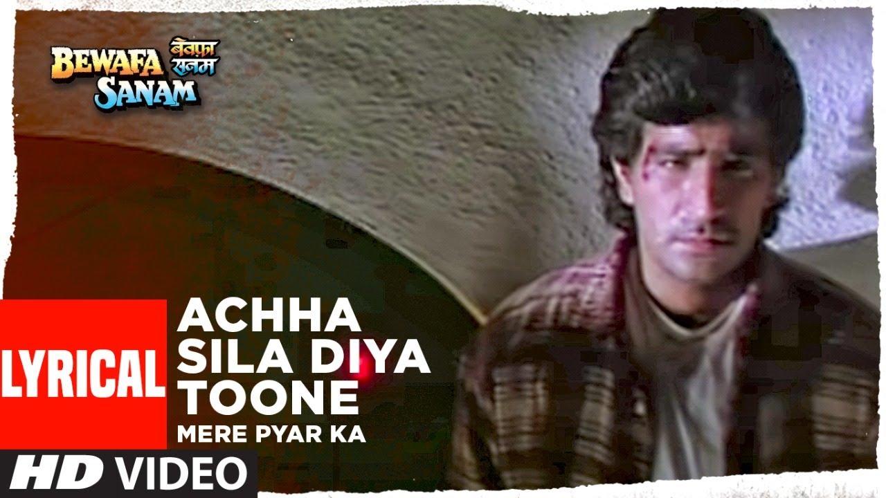 Achha Sila Diya Toone Mere Pyar Ka Song Lyrics