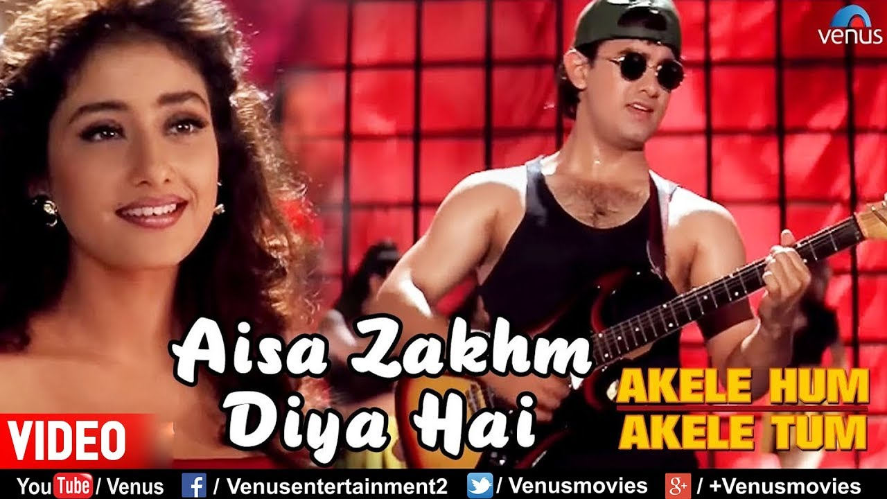 Aisa Zakhm Diya Hai Song Lyrics