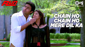 Chain Ho Chain Ho Song Lyrics