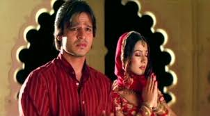 Dil De Diya Hai Song Lyrics
