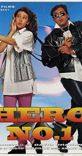 Hero No. 1 Movie Poster