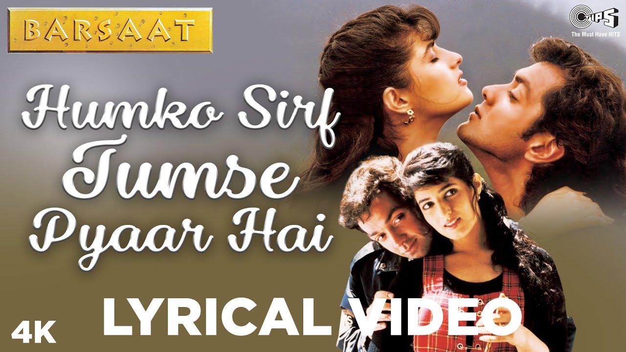 Humko Sirf Tumse Pyar Hai Song Lyrics