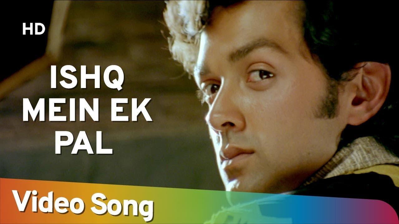Ishq Mein Ek Pal Song Lyrics