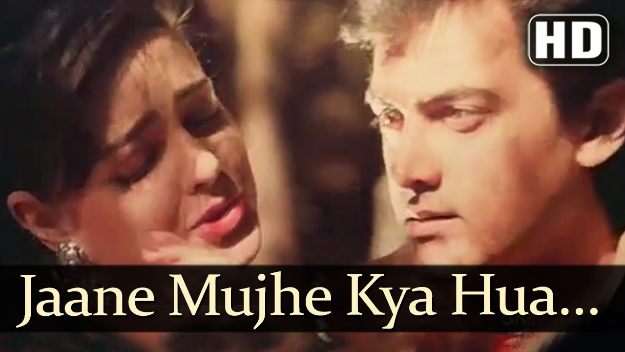 Jaane Mujhe Kya Hua Song Lyrics