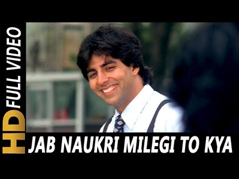 Jab Naukri Milegi To Kya Hoga Song Lyrics