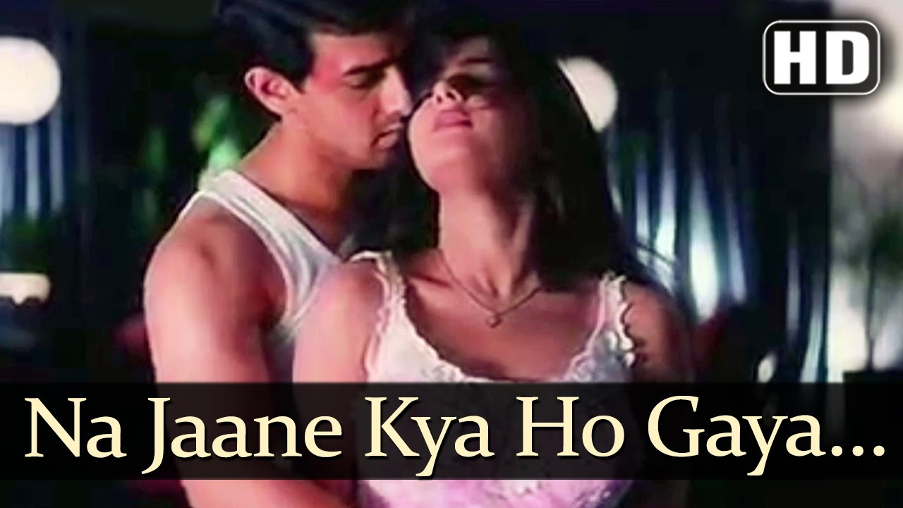 Na Jaane Kya Ho Gaya Song Lyrics