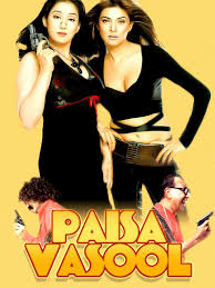 Paisa Vasool Female Song Lyrics