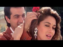 Phool Mangoo Naa Bahaar Song Lyrics
