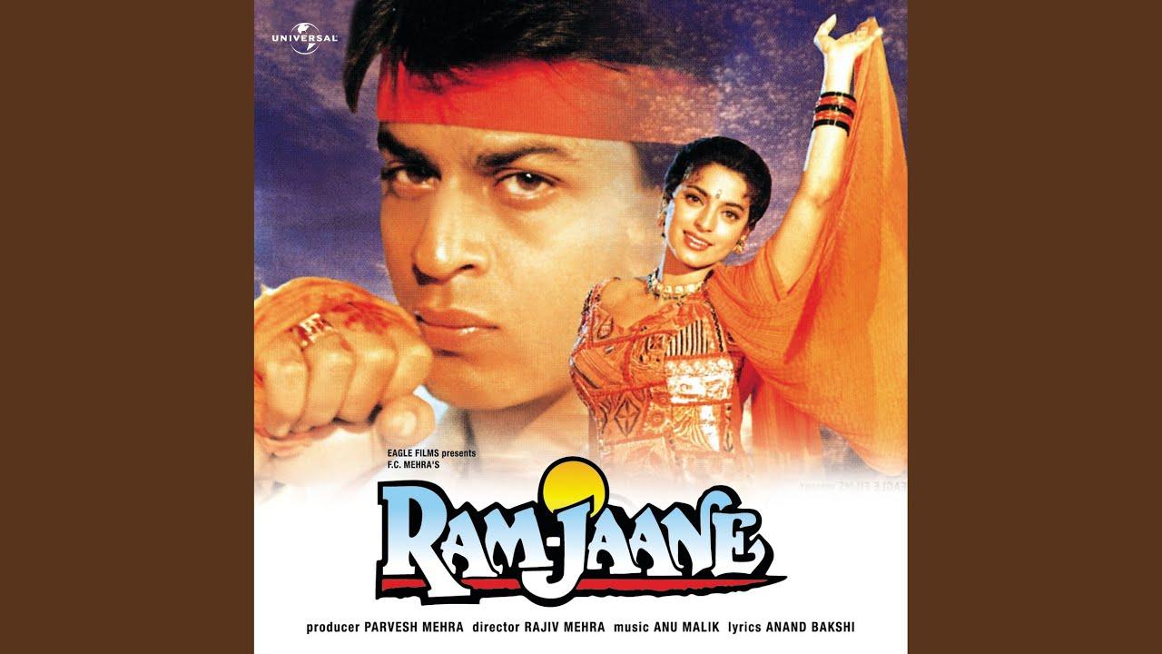 Ram Jaane (Sad) Song Lyrics