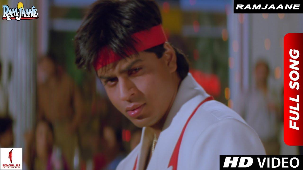 Ram Jaane Title Track Song Lyrics