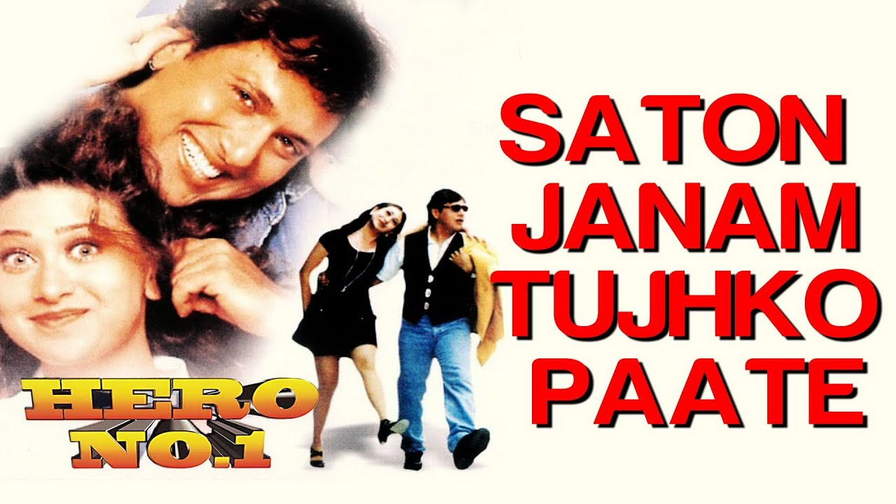 Saaton Janam Tujhko Song Lyrics